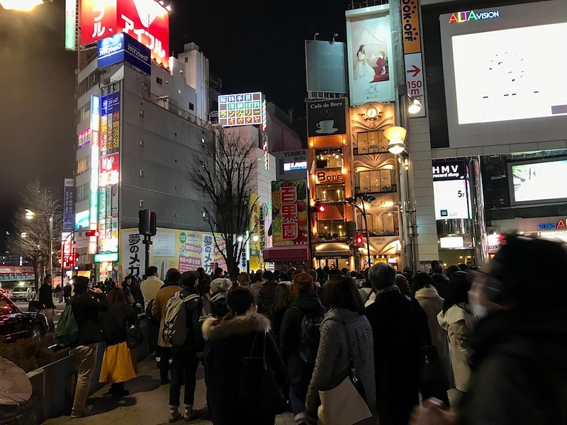 The post-work crowd around the east side of Shinjuku.