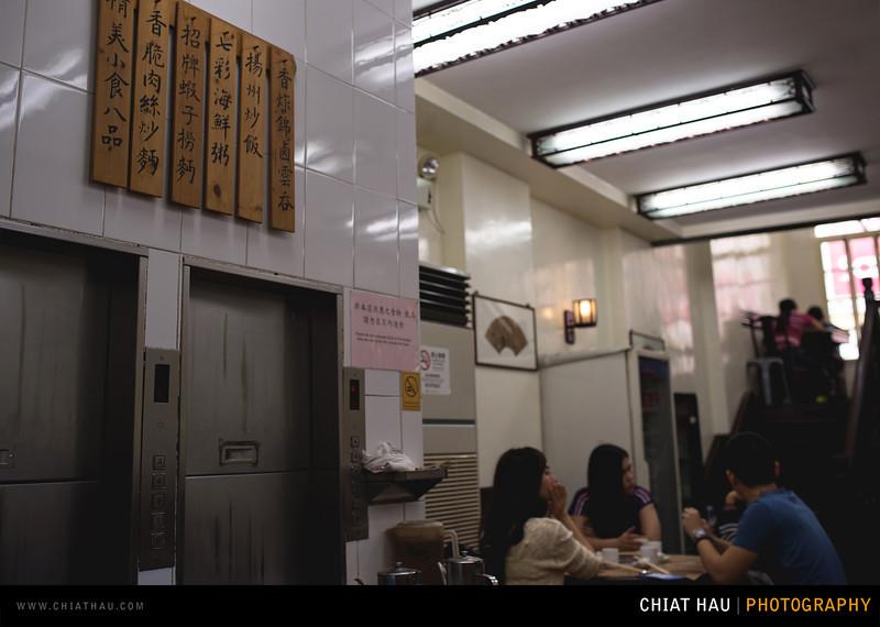 Hong Kong_Macau_May_2014-39.jpg