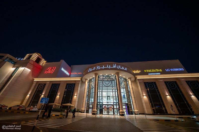 DSC03797-Muscat-Mall.jpg