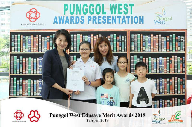 Punggol West EMB-01.jpg