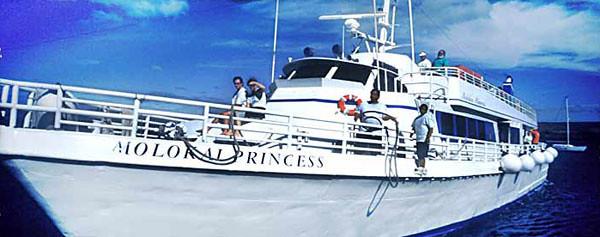 Molokai Princess, Molokai Princess- Ferry Only