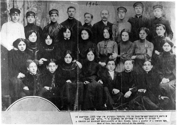 Zionist Socialists of Myr, Russia 1906