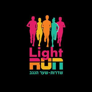 Sderot_lightrun2019