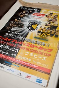 Bledisloe Cup Charity Dinner Oct 29, 2009