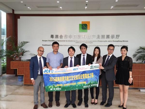 20160507 - 珠海香港共融文化交流及企業探索之旅