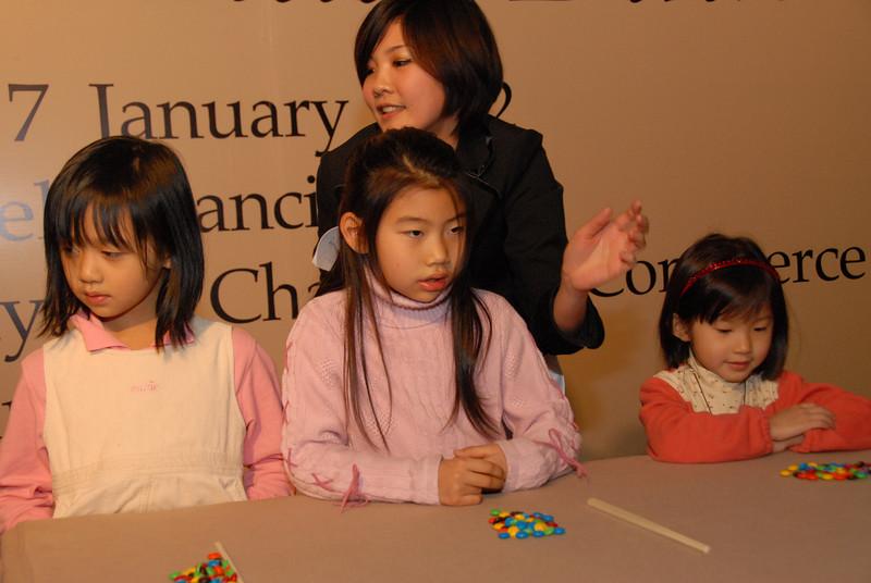 [20120107] MAYCHAM China 2012 Annual Dinner (36).JPG