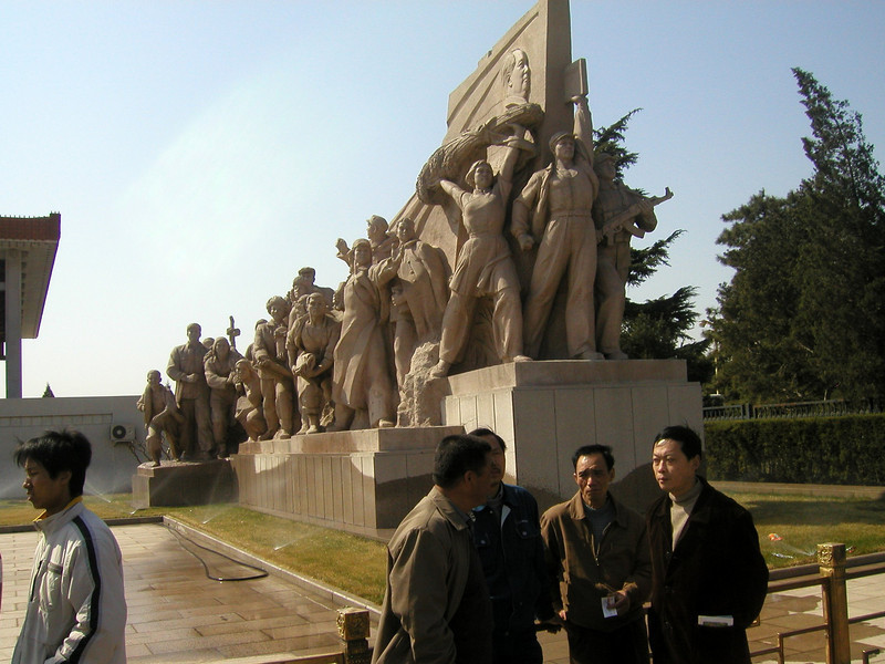 Tian'anmen Square from 1997 on