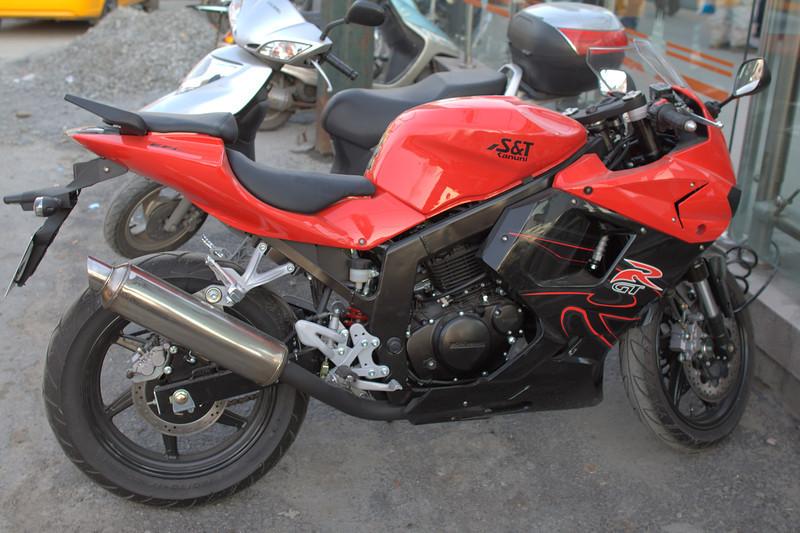 Kanuni motorcycle (a Turkish bike company). Entirely unoriginal styling.