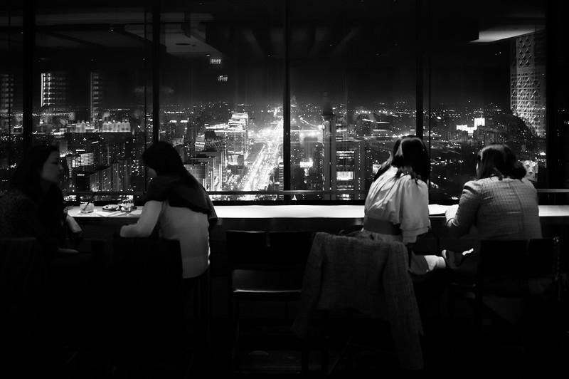 China Bar, Beijing, China