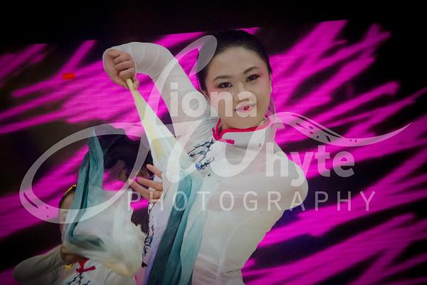 Wanlan Dance