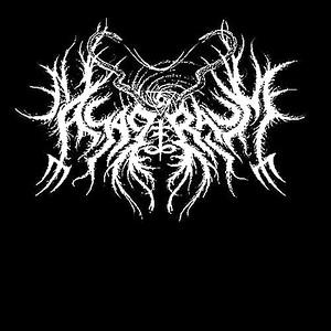 ASAGRAUM (NO)