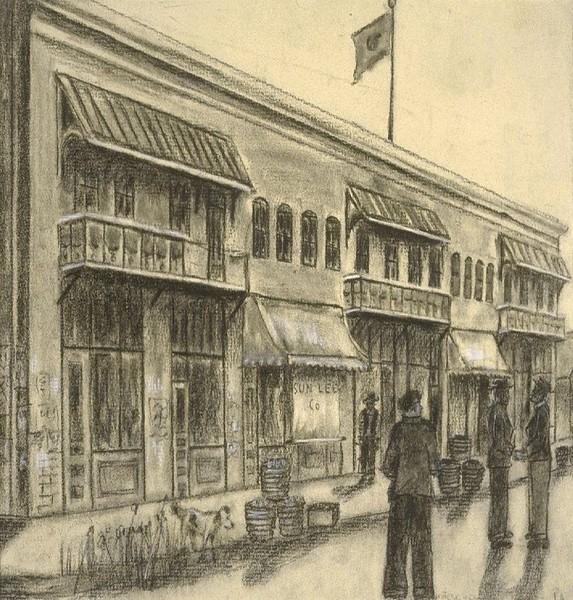 1936-ChineseVegetableMarket-ApablasaSt.jpg
