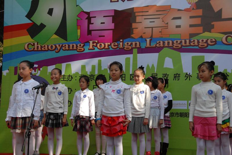 [20111015] Beijing Foreign Language Festival (33).JPG