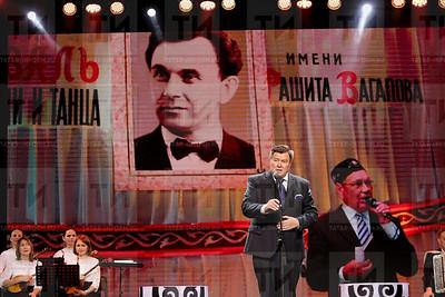 08.10.2019 Концерт в честь Ильгама Шакирова (Салават Камалетдинов)