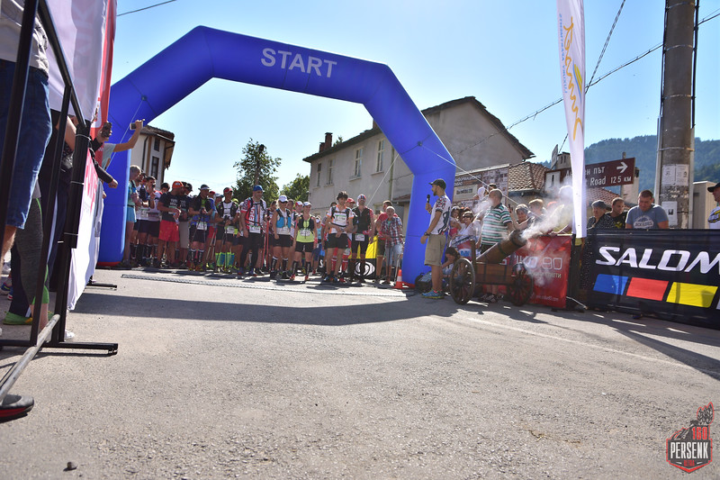 2017-08-19_Orehovo-Ultra-Start-083.jpg