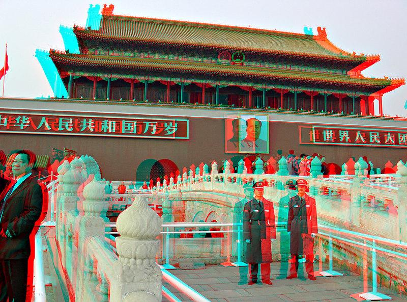 China2007_187_adj_smg.jpg