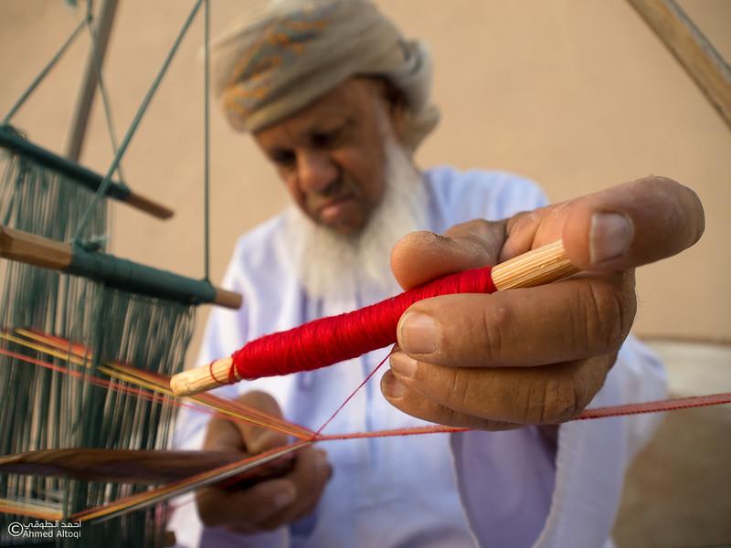 Traditional Handicrafts (85)- Oman.jpg