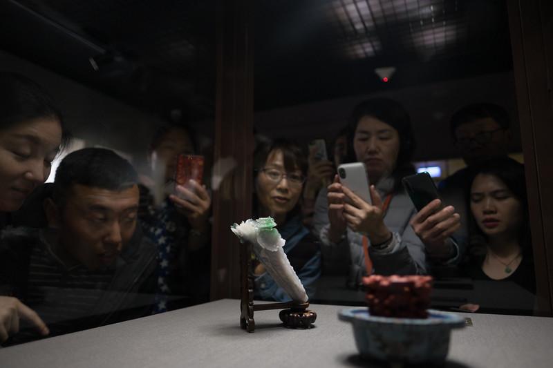 2019-12-31 Taiwan-342.jpg