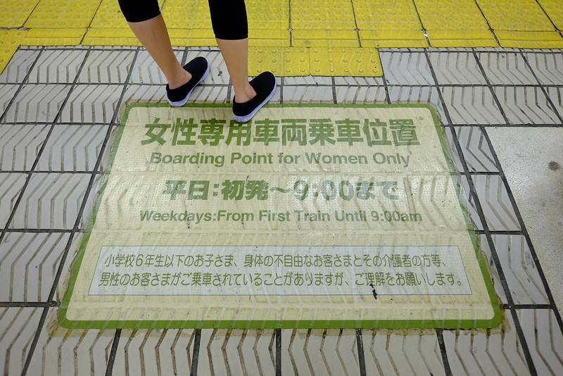 Japan_Osaka-0003.jpg