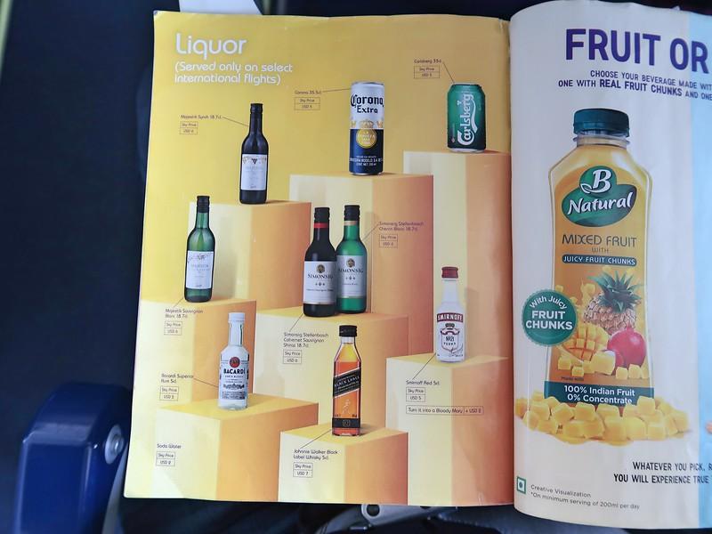 IMG_7354-liquor.jpg