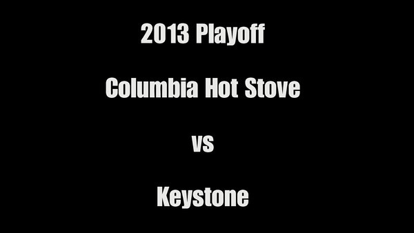 Columbia Hot Stove
