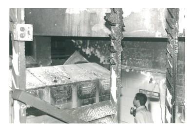 1987 Womens Locker Room Fire 8-14-1987