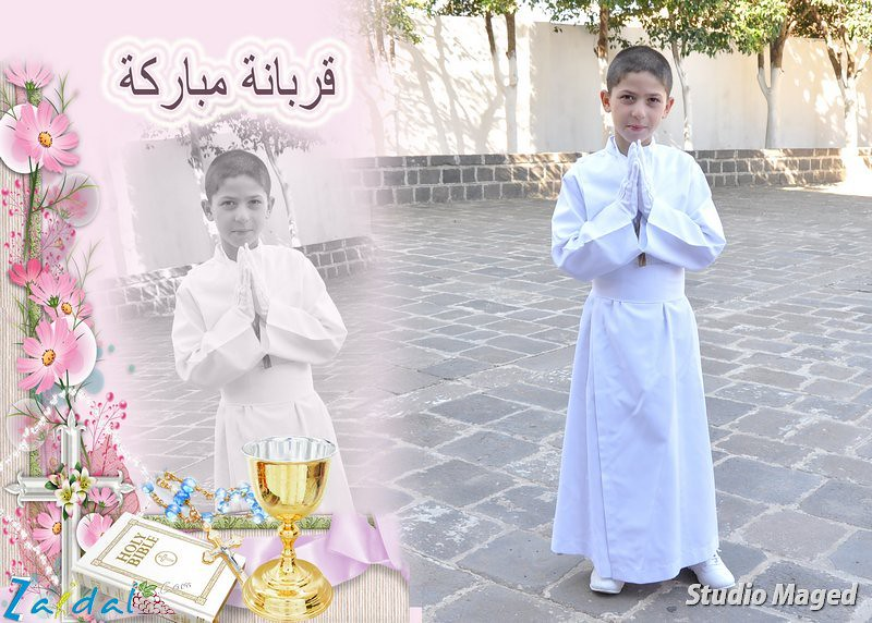 first_communion_seriac_2012_018.jpg