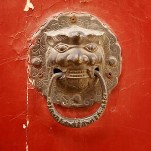 Travel - Beijing