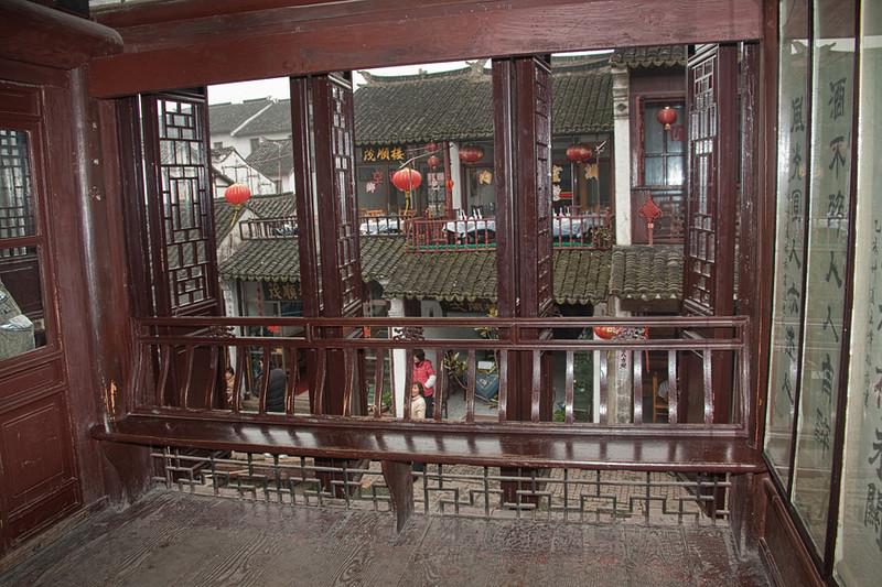 ZhouZhuang Jan 31 2010-6376.jpg