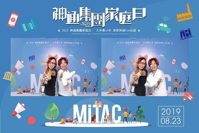 8.23_Mitac99.jpg