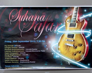 Suhana Safar by Radio Azad