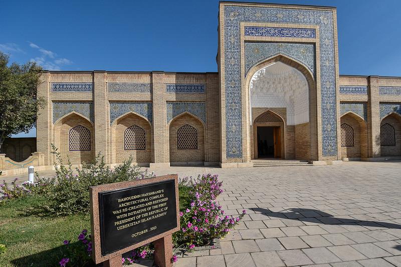 Usbekistan  (536 of 949).JPG