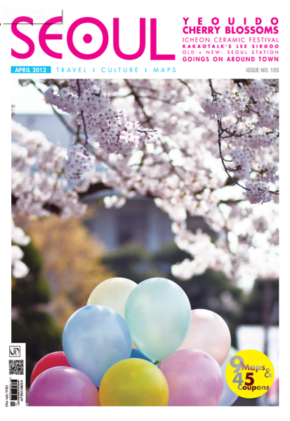 SEOUL Magazine 2012 April by Seoul Selection Cover Photo