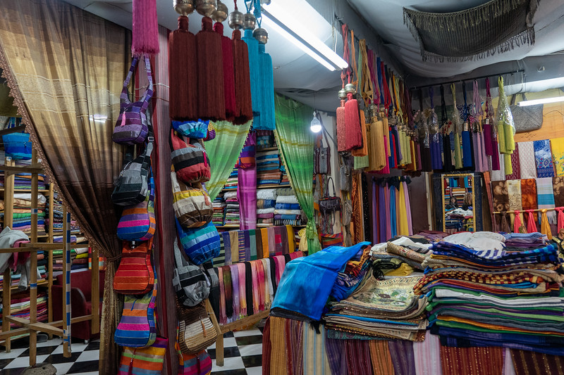 Weaving shop in Fes, Morocco