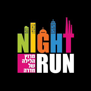 Hadera-NightRun2019