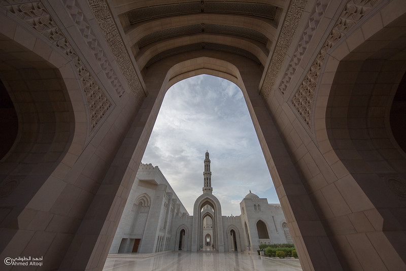 Sultan Qaboos Mosque - Busher.jpg