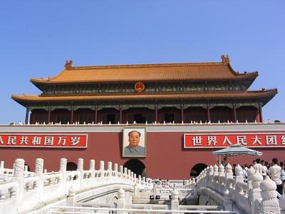 Tian'anmen Square & Forbidden City