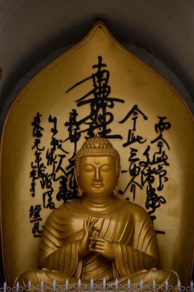 World Peace Pagoda - lake Phewa (31 of 43).jpg