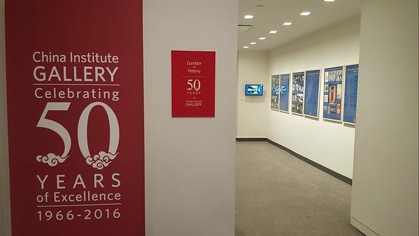 The China Institute