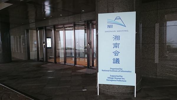 20140709 日本湘南Water, disaster management and big data會議