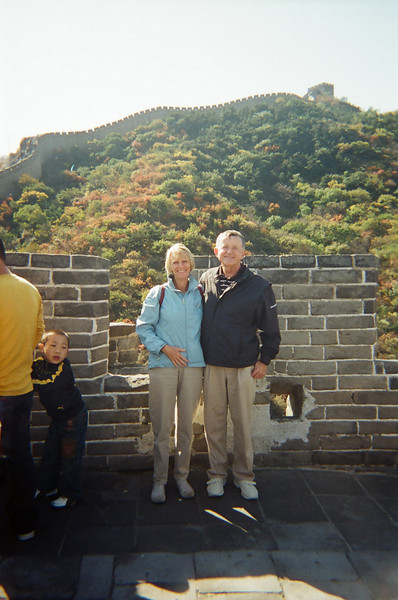 2008.10.28-Mum.and.Dad.In.China