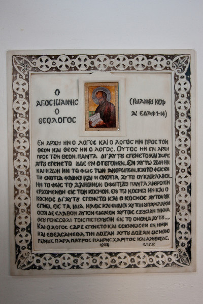 Greece-3-30-08-31465.jpg