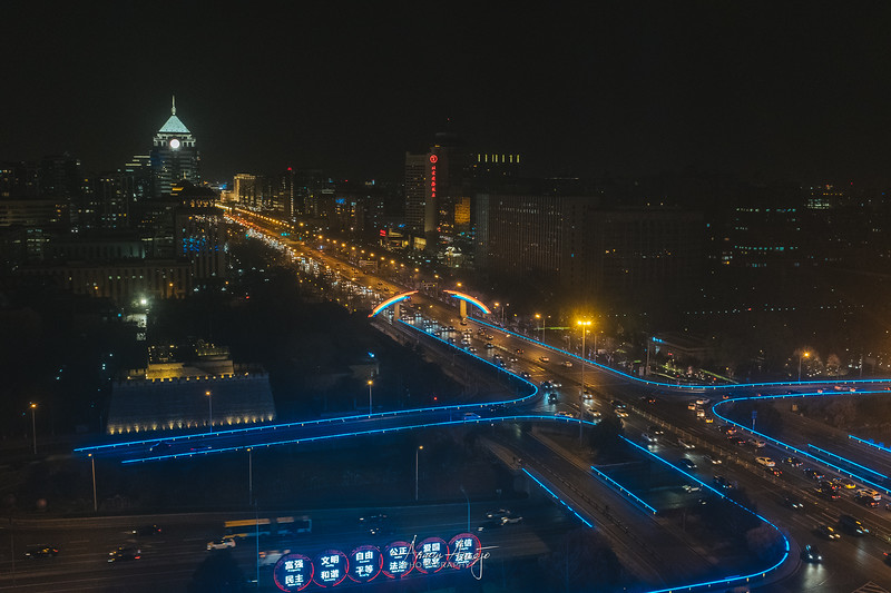 BeijingMarch2019-136.jpg
