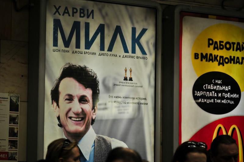 PushkinMuseum-30.jpg