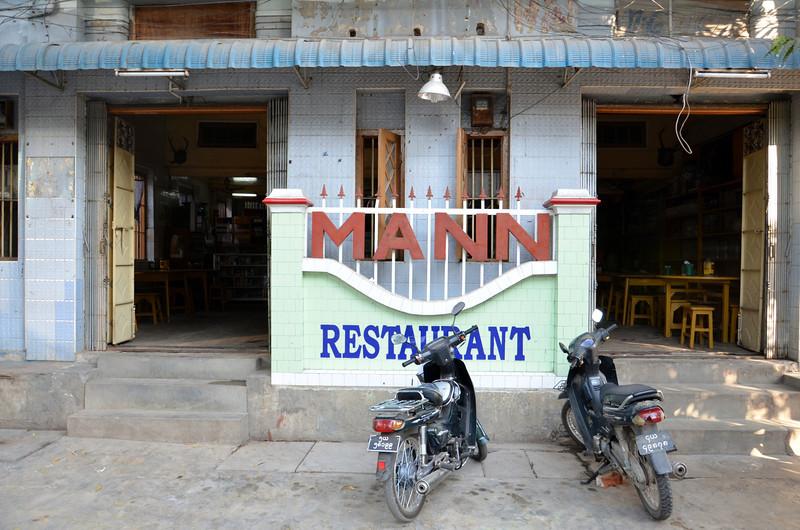 DSC_4577-mann-restaurant.JPG