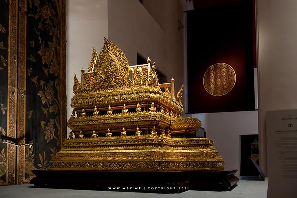 Phra Wiman - Mookkason