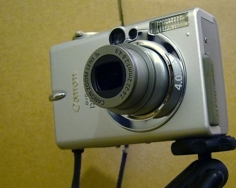 Canon Ixus 400 taken with Panasonic FX01