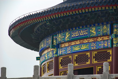 2007-06 China