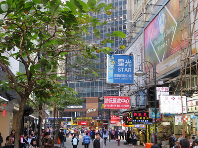 1-23-2018 Hong Kong