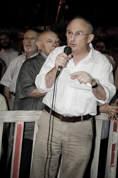 MK Prof. Arieh Eldad